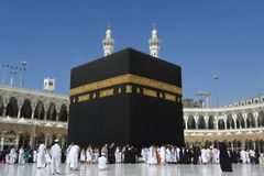 Kaaba in Mekka Royalty-vrije Stock Foto