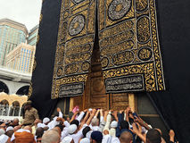 Free Kaaba, Muslims And Gold Door Stock Photo - 86230770