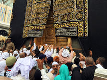 Kaaba, muslims and gold door Royalty Free Stock Image