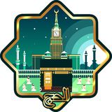 Kaaba in Saudi Arabia & Mecca or Makkah, flat design  illustration banner, poster, or sticker with muslims pray and clock to. Kaaba in Saudi Arabia Mecca or Stock Images