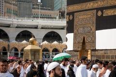 Kaaba w mekce w Arabia Saudyjska artykule wstępnym Zdjęcia Royalty Free