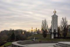 Kaars van Geheugen - 32 meter concrete kapel, Kiev, de Oekraïne Royalty-vrije Stock Afbeelding