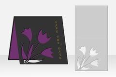 Kaart met bloemenpatroon voor laserknipsel Silhouetontwerp Stock Foto