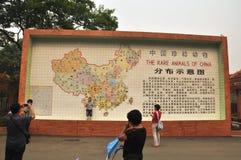 Kaart van China Stock Afbeelding