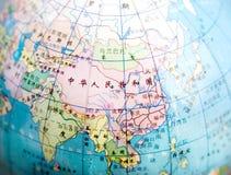 Kaart van China en rond China Royalty-vrije Stock Afbeelding