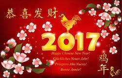 Kaart van de bedrijfs de Chinese Nieuwjaar 2017 groet stock afbeelding
