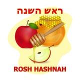 Kaart van de het Nieuwjaargroet van Roshhashanah de Joodse Royalty-vrije Stock Fotografie