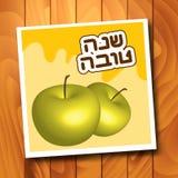 Kaart van de het Nieuwjaargroet van Roshhashanah de Joodse stock illustratie