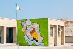 Kaart van Iran op een muur wordt geschilderd die royalty-vrije stock afbeelding