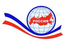 Kaart van Rusland met tricolor vector illustratie