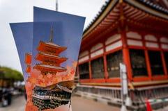 Kaartje van Kiyomizu-Tempel De tempel is een deel van Historisch Royalty-vrije Stock Afbeelding