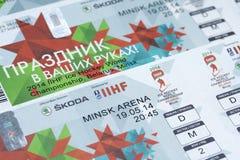 Kaartje voor het kampioenschap 2014 van de hockeywereld IIHF Stock Foto