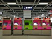 kaartjes voor metro Stock Afbeelding
