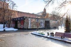 Kaartjesbureau van de Musea van Moskou het Kremlin royalty-vrije stock fotografie