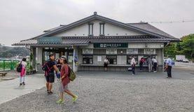Kaartjescabine bij toeristenpier stock fotografie