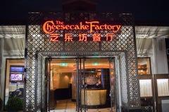 Kaastaartenfabriek in Shanghai Disneyland in Shanghai, China royalty-vrije stock fotografie