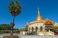 Kaba Aye Pagoda i Rangoon, Myanmar Fotografering för Bildbyråer