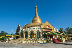 Kaba Aye Pagoda i Rangoon, Myanmar royaltyfri bild
