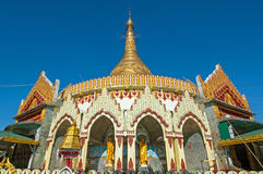Kaba Aye Pagoda in Rangoon, Myanmar Royalty Free Stock Photo