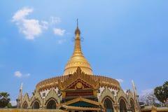 Kaba Aye pagoda in Yangon, Burma Royalty Free Stock Photography