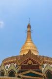 Kaba Aye pagoda in Yangon, Burma Stock Photography