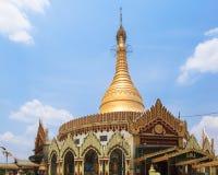 Kaba Aye pagoda in Yangon, Burma Stock Photo