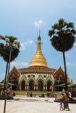 Kaba Aye pagoda in Yangon, Burma Stock Image