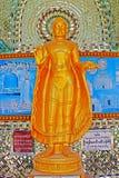 Kaba Aye Pagoda, Yangon, Myanmar Arkivbilder