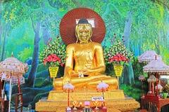 Kaba Aye Pagoda, Yangon, Myanmar Stock Photos