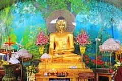 Kaba Aye Pagoda, Yangon, Myanmar Royalty Free Stock Photo
