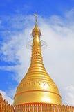 Kaba Aye Pagoda, Yangon, Myanmar Royalty Free Stock Photography