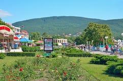 Kabardinka, Russie Image libre de droits