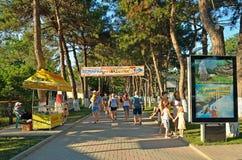 Kabardinka, Russland Stockfotos