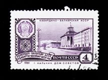 Kabardino-Balkarian ASSR, Nalchik, House of Councils, circa 1961 Royalty Free Stock Images