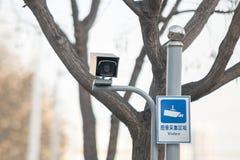 Kabeltelevisie-Veiligheidscamera in China, Peking stock foto
