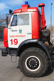 Kabin of Kamaz 43253 as a Russian fire engine Royalty Free Stock Photo