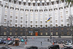 Kabinet van Ministers van de Oekraïne royalty-vrije stock afbeeldingen