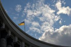 Kabinett Minister von Ukraine lizenzfreie stockbilder