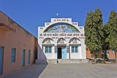 Kabir ashram in Dwarka Royalty Free Stock Photo