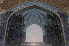 Kabud mosque Stock Photo