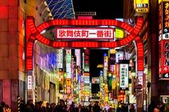 Kabuki-Cho区,新宿,东京,日本 免版税库存图片
