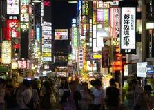 Kabuki-cho Obraz Stock