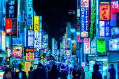 Kabuki-Cho district, Shinjuku,Tokyo, Japan. Royalty Free Stock Image