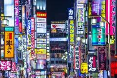 Kabuki-cho, Tokio Fotografia Royalty Free