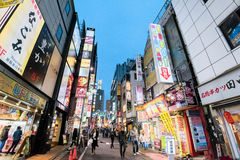 Kabuki-cho, Tokyo - Japan Royalty Free Stock Photo