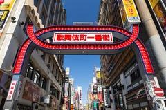 Kabuki-cho, Tokyo Royalty Free Stock Images