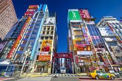 Kabuki-cho, Tokyo Stock Images