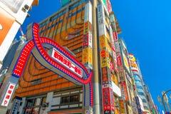 Kabuki-cho, Tokyo Stock Photos