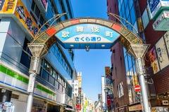 Kabuki-cho, Tokyo Royalty Free Stock Photography