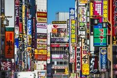 Kabuki-cho, Tokyo Stock Photography